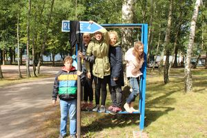 Sommerferienfahrt Arendsee © Alia
